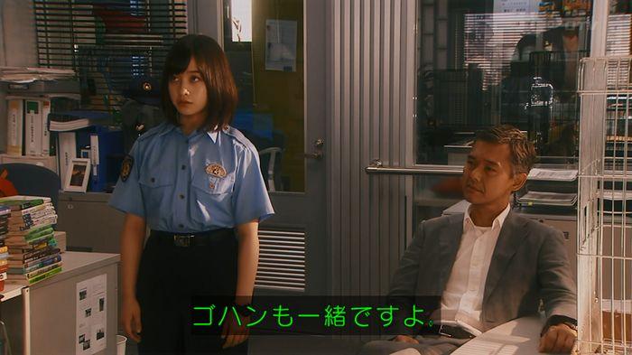 いきもの係 5話のキャプ650
