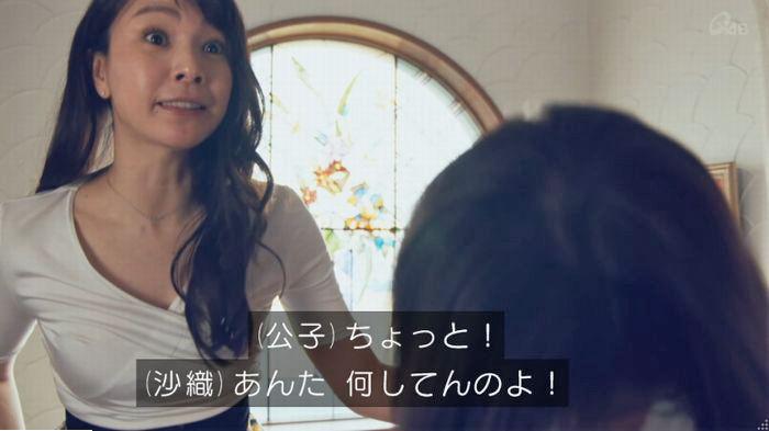 家政婦のミタゾノ 2話のキャプ158