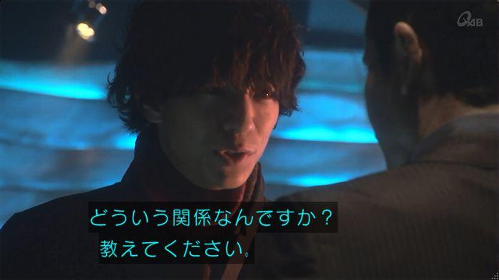 奪い愛 6話のキャプ419