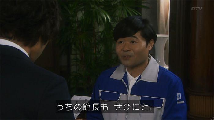 いきもの係 2話のキャプ791