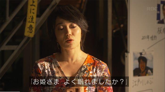 監獄のお姫さま 9話のキャプ662