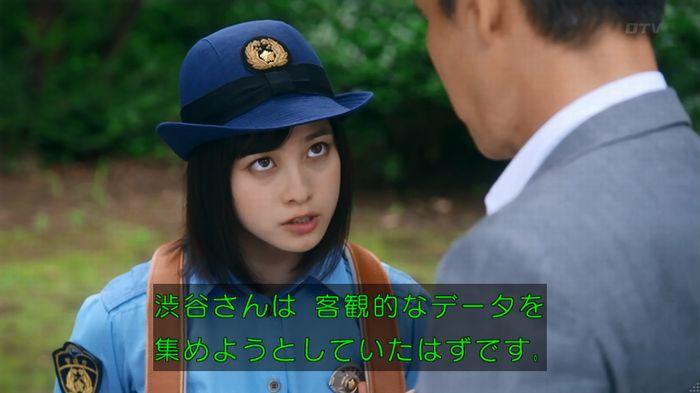 警視庁いきもの係 8話のキャプ505