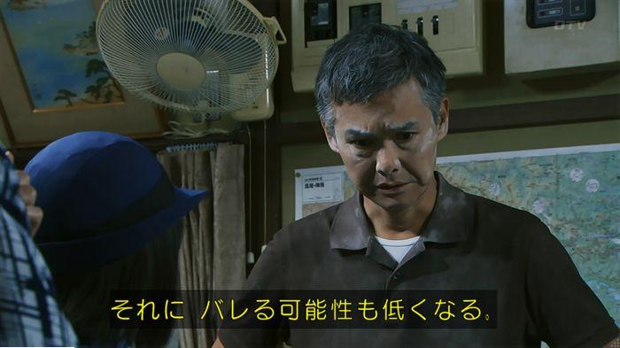 警視庁いきもの係 9話のキャプ414