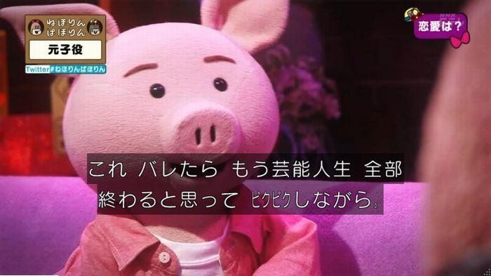 ねほりん元子役のキャプ272