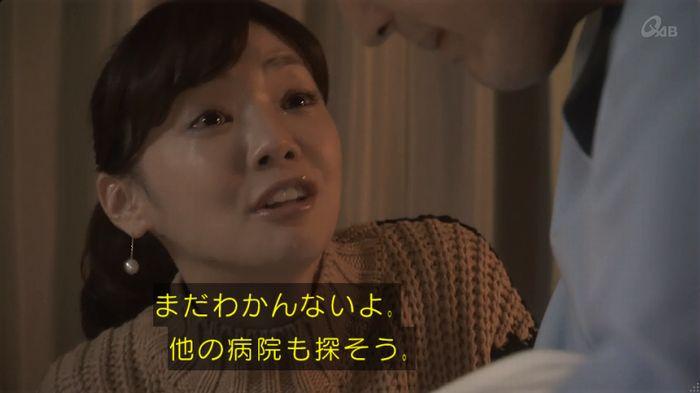 奪い愛 6話のキャプ586