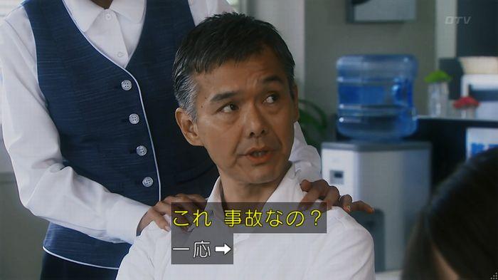 いきもの係 2話のキャプ78