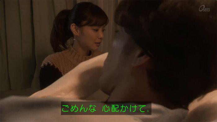 奪い愛 6話のキャプ571