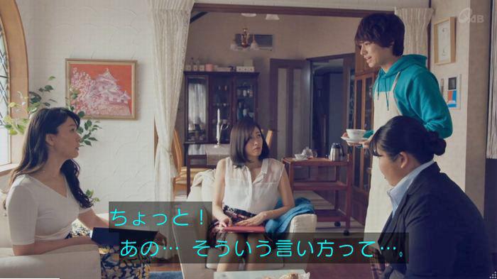家政婦のミタゾノ 2話のキャプ152