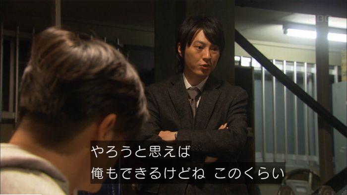 監獄のお姫さま 8話のキャプ486