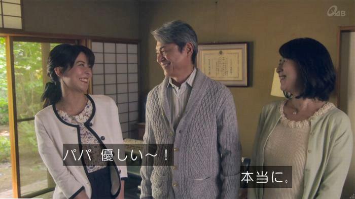 家政夫のミタゾノ3話のキャプ124
