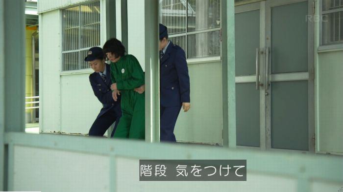 監獄のお姫さま 3話のキャプ146
