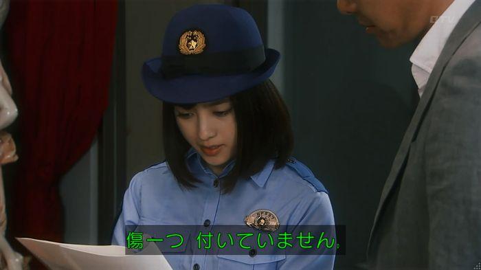 いきもの係 2話のキャプ158