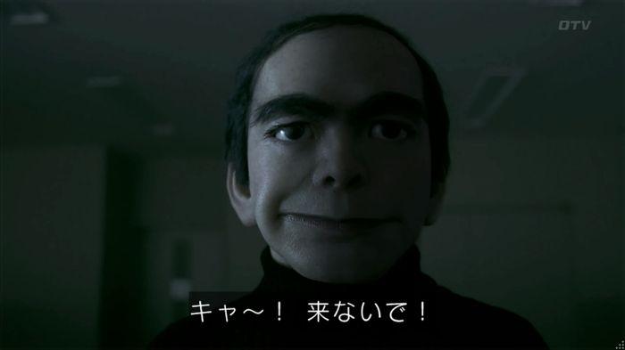 世にも奇妙な物語 夢男のキャプ259