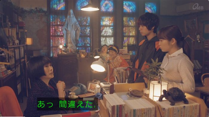 家政婦のミタゾノ 7話のキャプ51