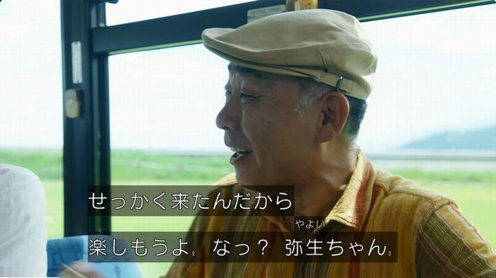 警視庁いきもの係 9話のキャプ23