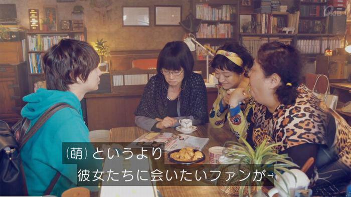 家政婦のミタゾノ 2話のキャプ46
