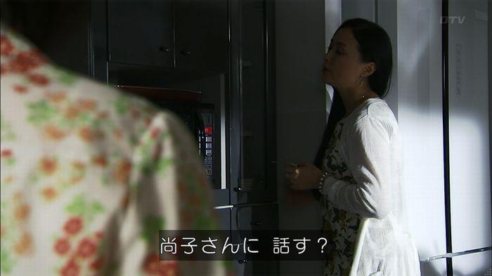ウツボカズラの夢2話のキャプ611