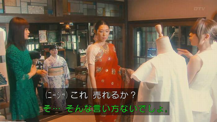 海月姫7話のキャプ384