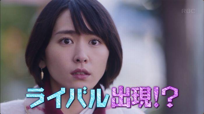 逃げ恥 8話のキャプ651