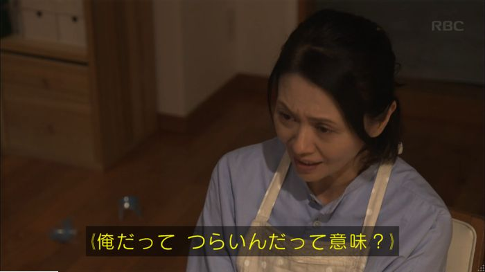 監獄のお姫さま 2話のキャプ488