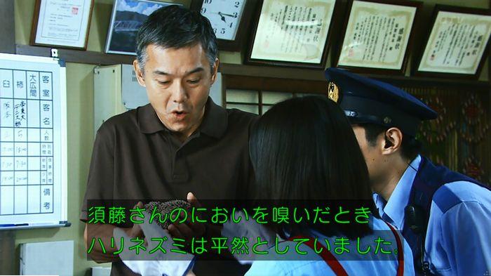 警視庁いきもの係 9話のキャプ456