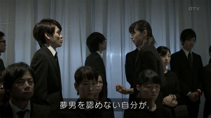 世にも奇妙な物語 夢男のキャプ319
