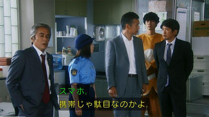 警視庁いきもの係 最終話のキャプ637