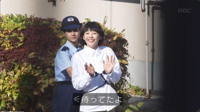 監獄のお姫さま 5話のキャプ194