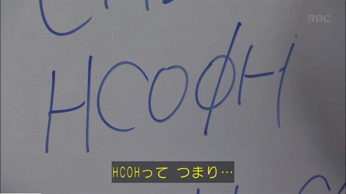 アンナチュラル9話のキャプ646