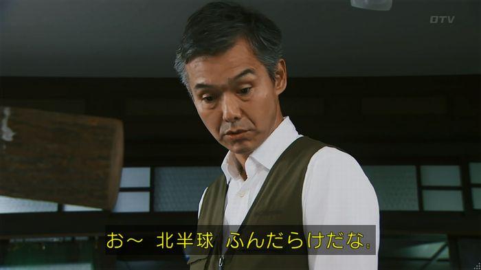 警視庁いきもの係 8話のキャプ264
