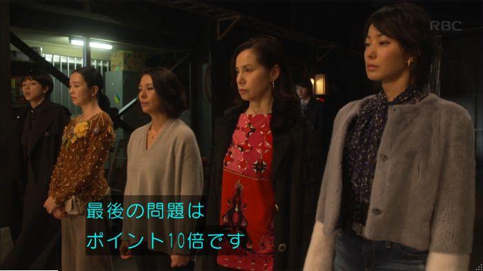 監獄のお姫さま 5話のキャプ611
