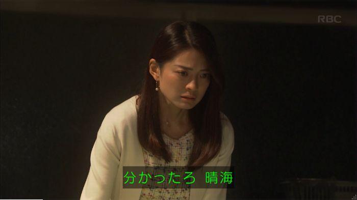 監獄のお姫さま 9話のキャプ684