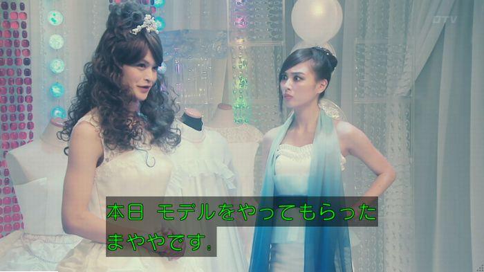 海月姫のキャプ814