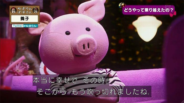 ねほりん 養子回のキャプ267