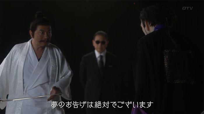 世にも奇妙な物語 夢男のキャプ40
