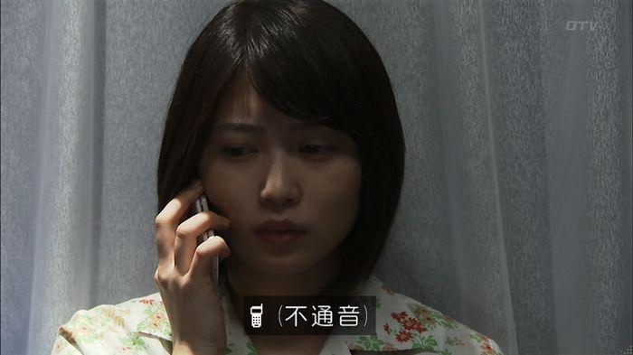 ウツボカズラの夢2話のキャプ323
