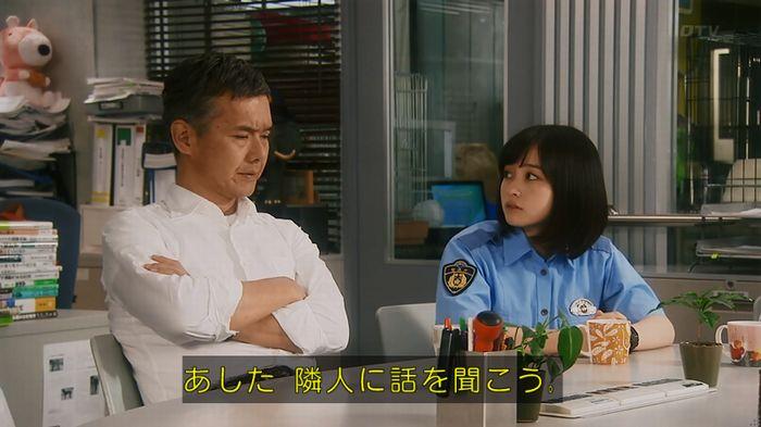 いきもの係 3話のキャプ309