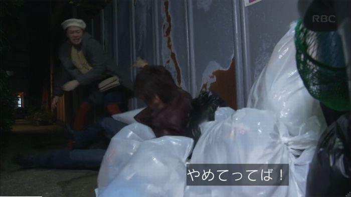 監獄のお姫さま 7話のキャプ481