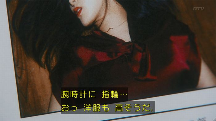 いきもの係 5話のキャプ246