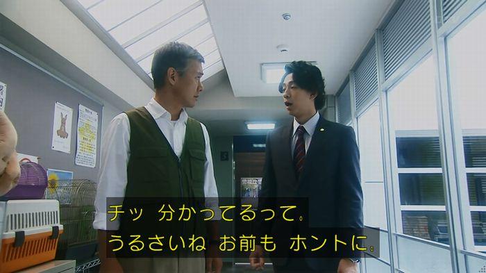 警視庁いきもの係 8話のキャプ56