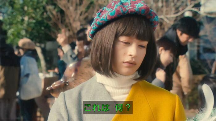 海月姫のキャプ106