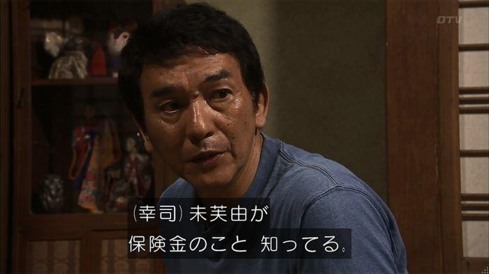 ウツボカズラの夢2話のキャプ302