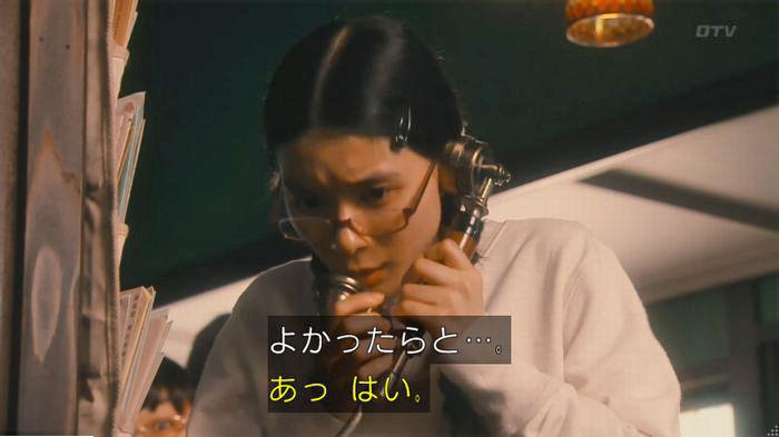 海月姫7話のキャプ422