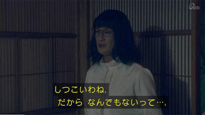 家政夫のミタゾノ4話のキャプ149
