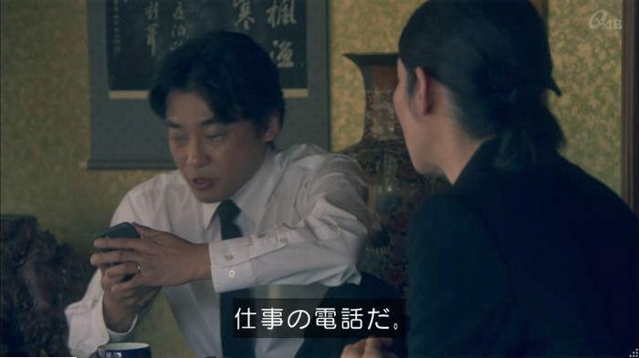 家政夫のミタゾノ4話のキャプ337