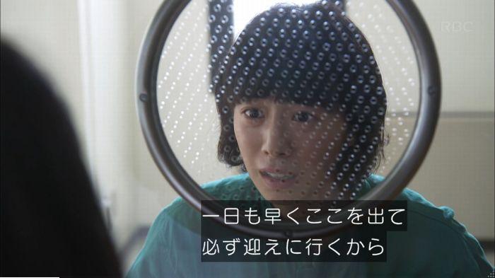 監獄のお姫さま 5話のキャプ579