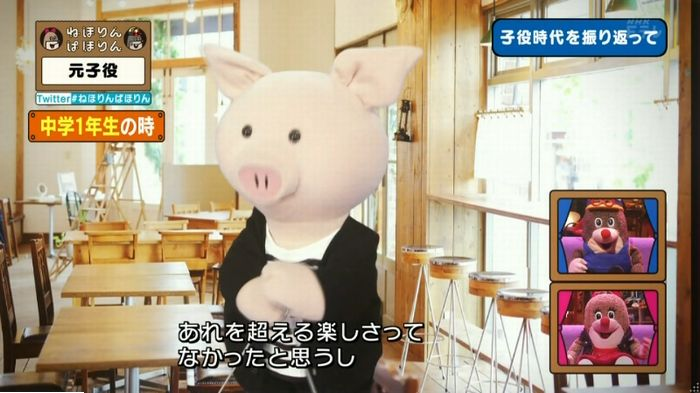 ねほりん元子役のキャプ442