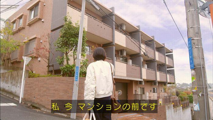 逃げ恥 8話のキャプ603