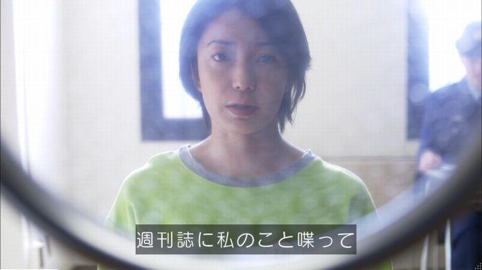 監獄のお姫さま 4話のキャプ627