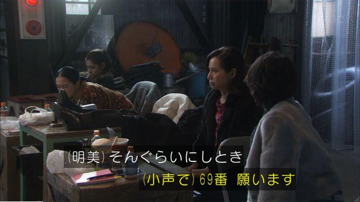 監獄のお姫さま 最終話のキャプ264